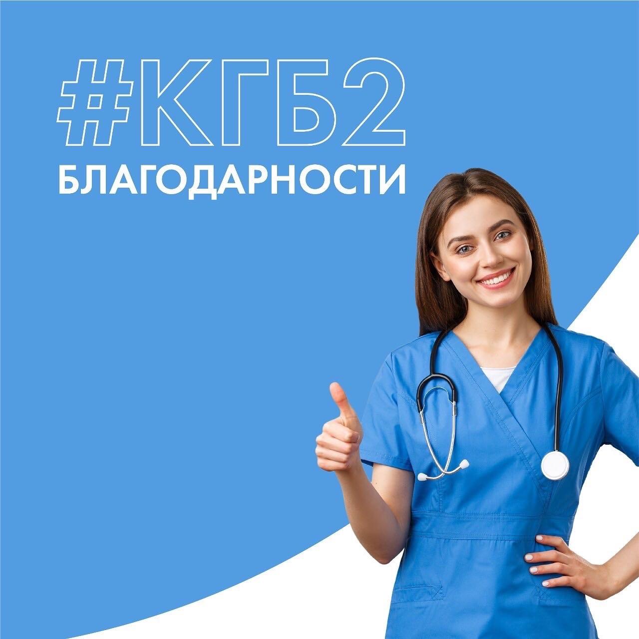Мы рады поделиться с Вами благодарностью медицинской сестре процедурного кабинета детской поликлиники №3 Беляковой Елене Петровне