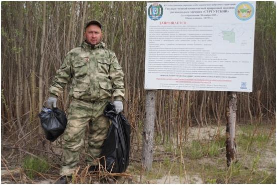 Участие в акции «Чистый берег» государственного природного комплексного заказника «Сургутский»., изображение №1