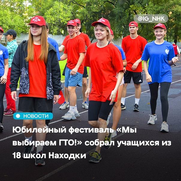 144 школьника приняли участие в пятом осеннем фест...