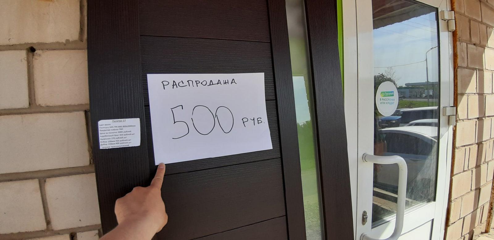 Работая с [club165539057 Тепло и уют   Двери