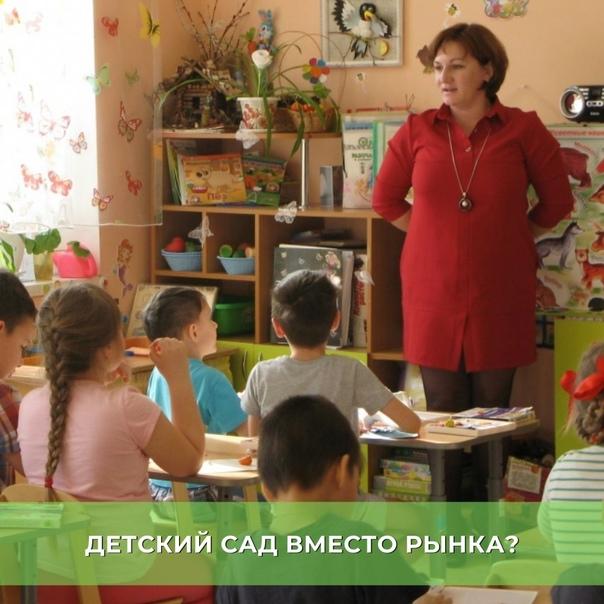Детский сад вместо рынка? На месте старого Октябрь...