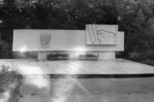 Монумент воинской славы в Дрезне был заложен в 1965 году и торжественно открыт в 1967 году. Фото ОЗГИКМ