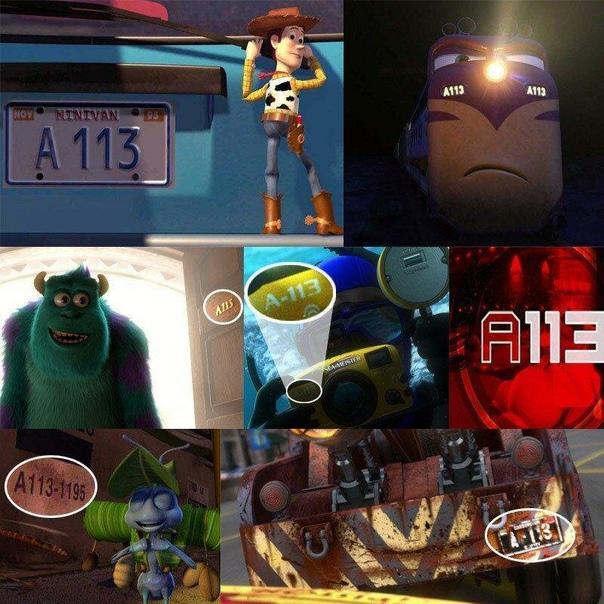 А113 - любимая пасхалка в мультфильмах Pixar. Эту отсылку создали в память о проведенных студенческих годах в Калифорнийском институте искусств, в котором учились многие из аниматоров студии