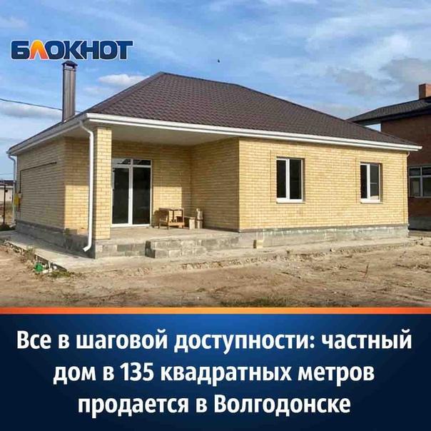 Строительная компания «Твой Дом» https://instagram...