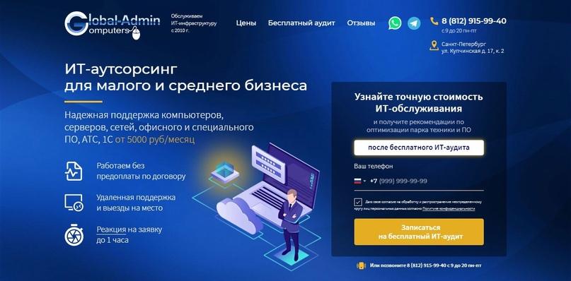 ТОП-5 ошибок предпринимателей при создании сайта., изображение №3