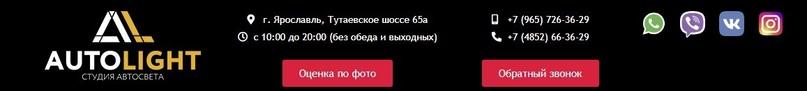 Кейс. Как увеличить конверсию в заявки на 45% за счет нового сайта для студии автосвета, изображение №10