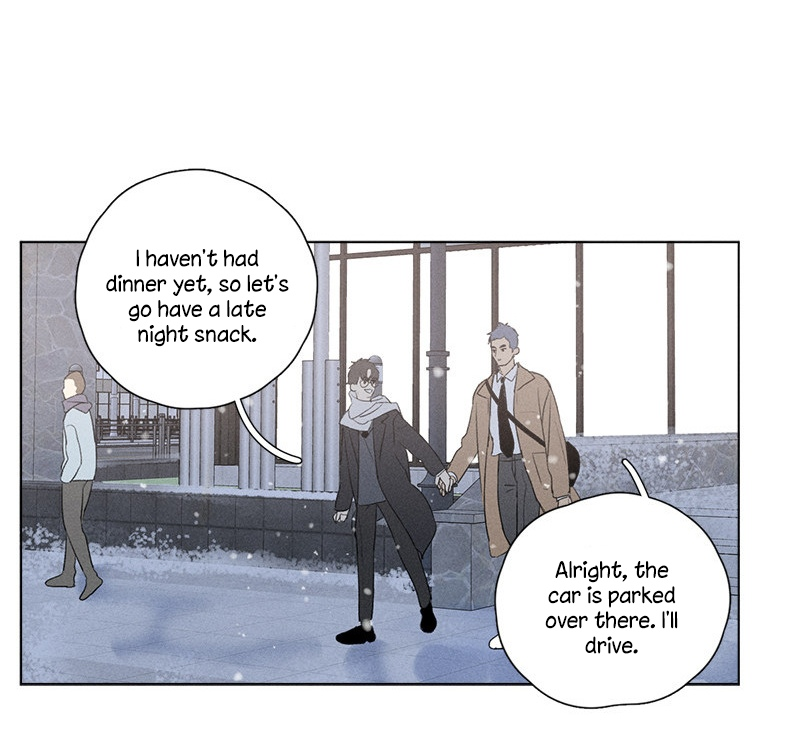 Here U are, Chapter 138: Side Story 8, image #76