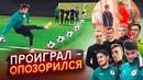 Спиряков Евгений   Москва   20