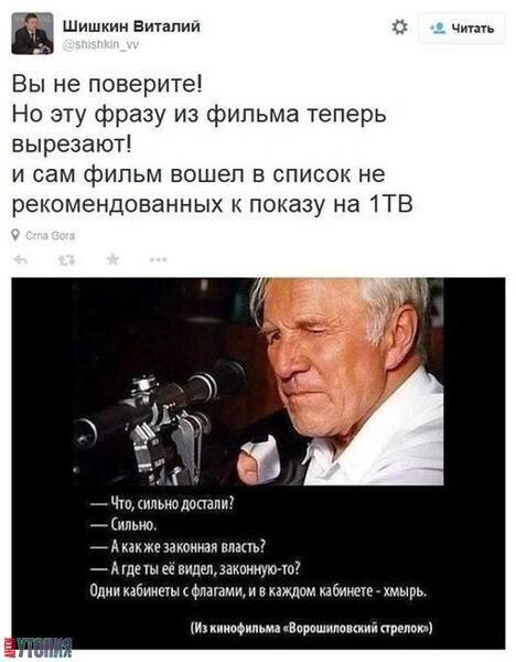 АНТИУТОПИЯ  УТОПИЯ 117716