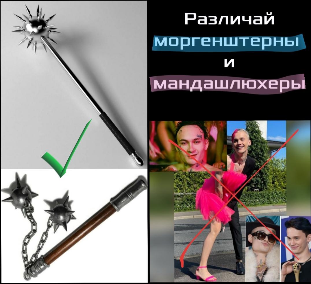 Представители БДСМ-культуры домогались до москвички прямо на улице
