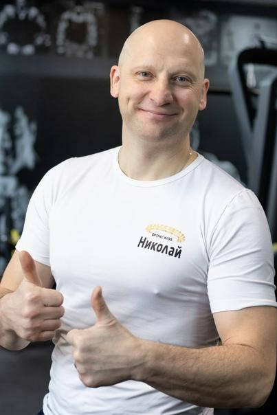Николай ткач работа для девушек нефтеюганск