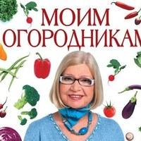 1000 советов ДАЧНИКАМ
