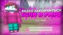 Крепсиев Тимур |  | 9