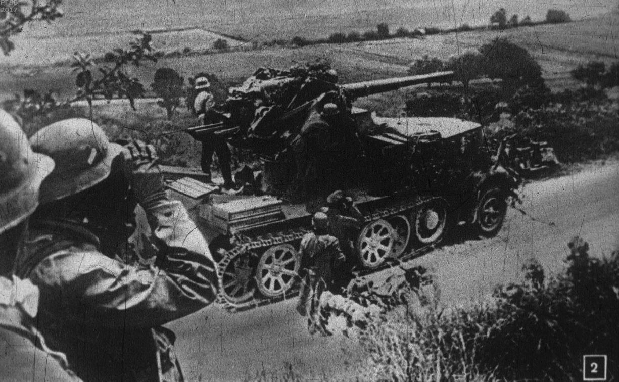 Началась война 22 июня 1941 года в 4 часа утра