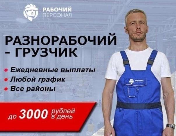 В Новосибирскую компанию занимающуюся предоставлен...