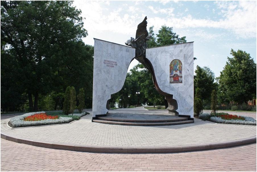 По страницам истории города: Мемориал чернобыльской славы участникам ликвидации последствий аварии на ЧАЭС