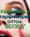 ТК САДОВОД 13-26 КОСМЕТИКА, ПАРФЮМЕРИЯ И МАНИКЮР | группа