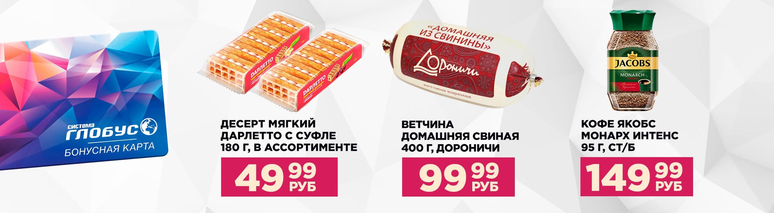 Кафе «Масленица» - Вконтакте