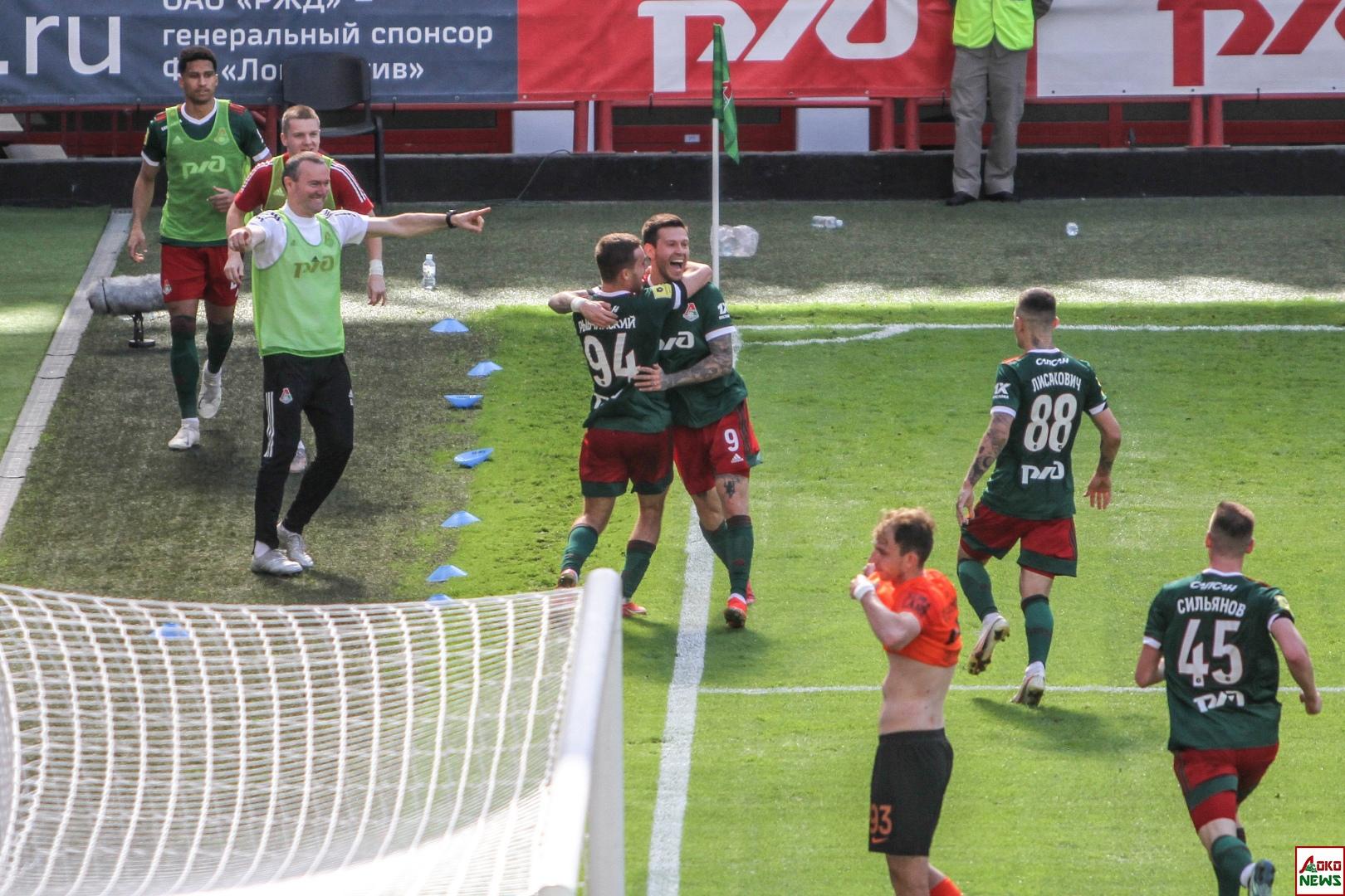 Локомотив - Урал. Фото: Дмитрий Бурдонов / Loko.News