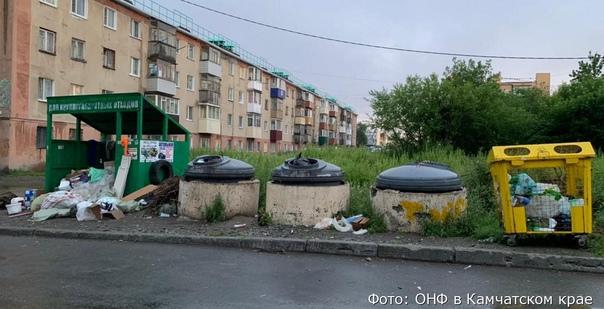 Состояние мусорных площадок на Камчатке проверяют ...