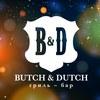 BUTCH & DUTCH на Набережной