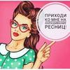 Ксения Оршакова