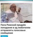 Каменщиков Олег   Москва   45