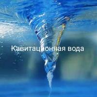 Фотография Алексея Крупчатникова