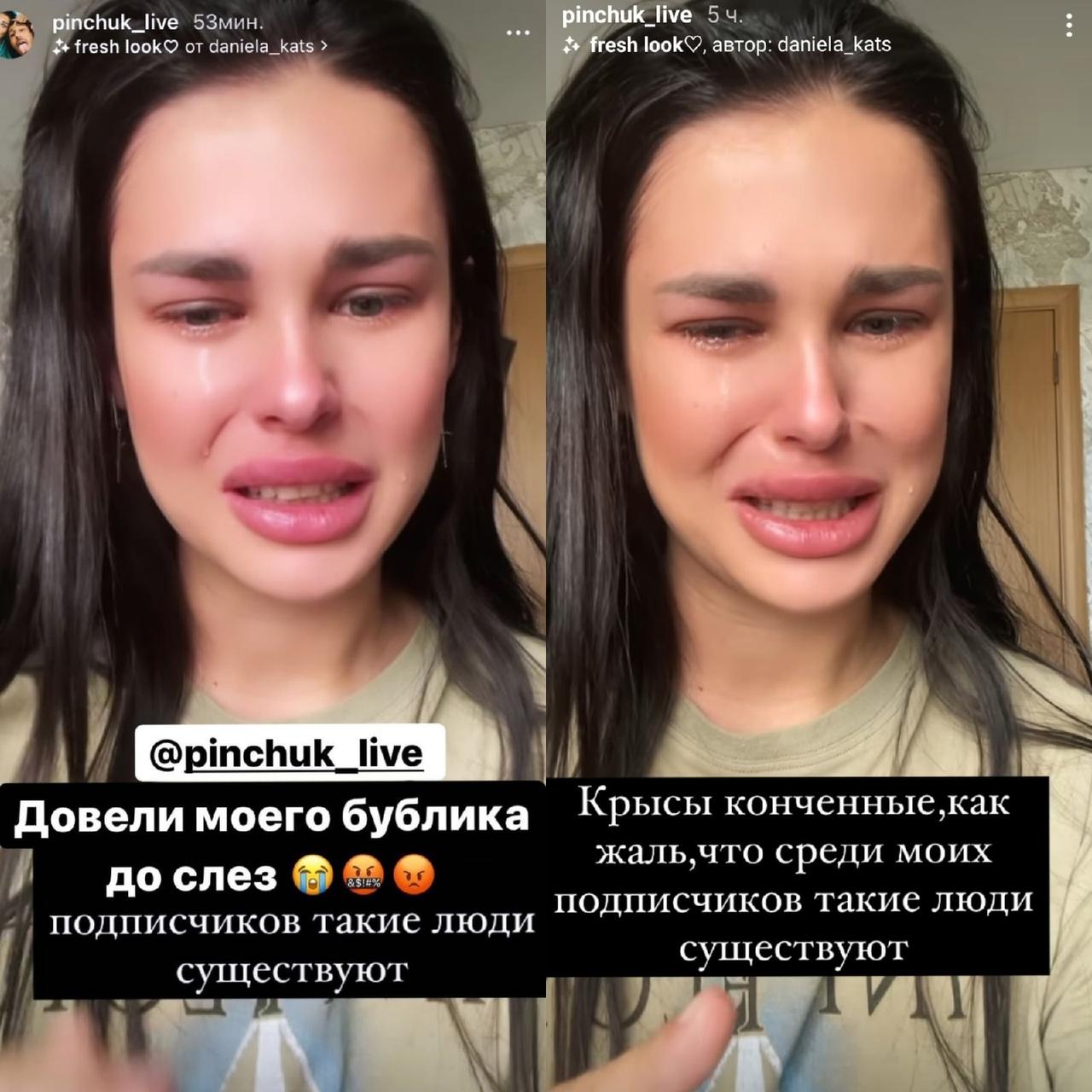 К хайтерам попало фото сына Ирины Пинчук
