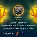 Виталий Лухтан фотография #4