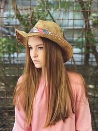 Наташа Стрижко