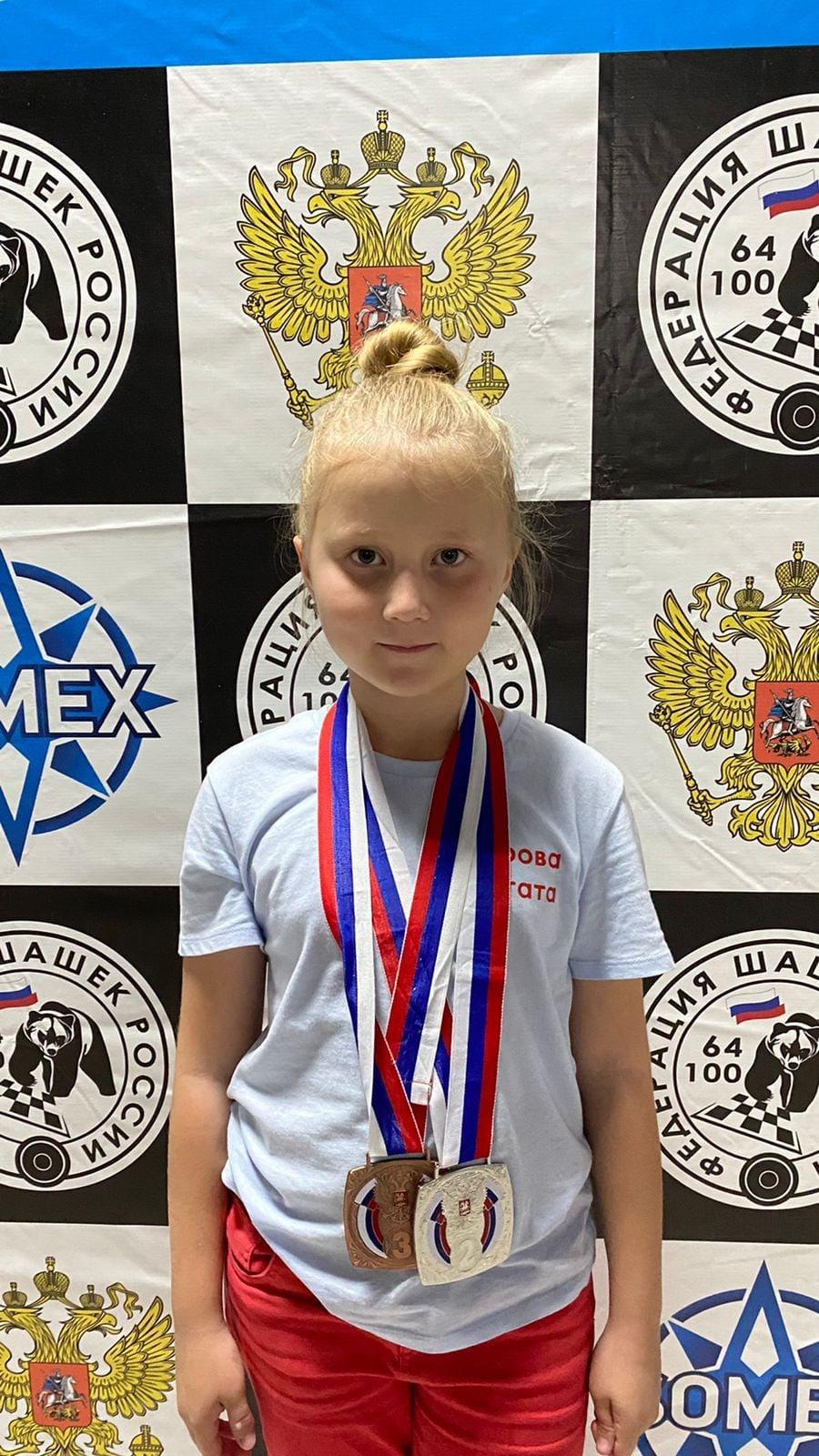 Юная можгинка привезла медали со Всероссийских соревнований