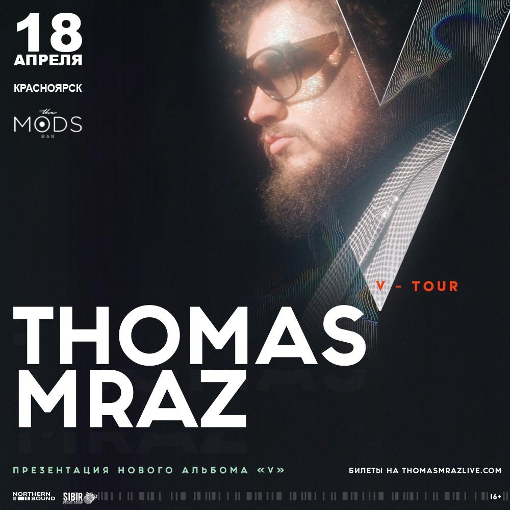 Афиша Красноярск Thomas Mraz / 18 апреля / Mods
