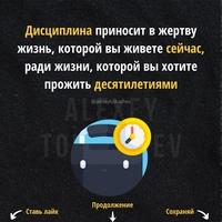 Алексей Толкачев фото №5