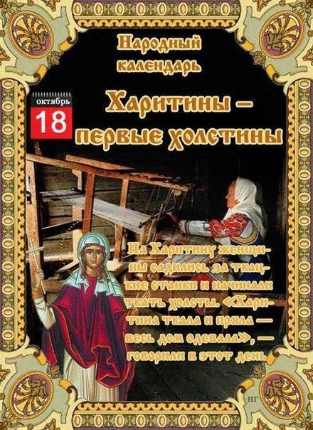 #ПОГОДА(tvd_7@mail.ru)18 октября . Прогноз погоды:...