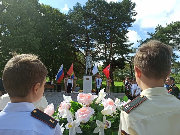 13 сентября прошло мероприятие, посвященное 98-й годовщине со дня рождения героя Советского Союза Зои