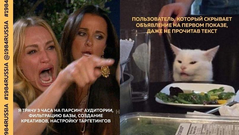 Нетоксичная реклама в соцсетях: 6 правил для таргетинга во «ВКонтакте», изображение №2