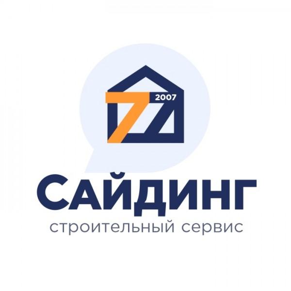 Террасная доска дпк velvet венге в Москве