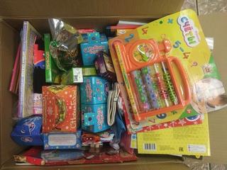Подарки детям на 2021 Новый год, от участниц ЖА