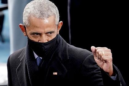 Барак Обама рассказал о наблюдении за НЛО L4zRXIjTK9E