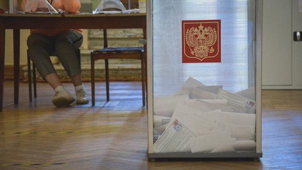 ВБелгородской области проголосовали почти 50% изб...