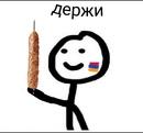 Григорян Алина' |  | 3