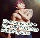 Цой Денис | Санкт-Петербург | 3
