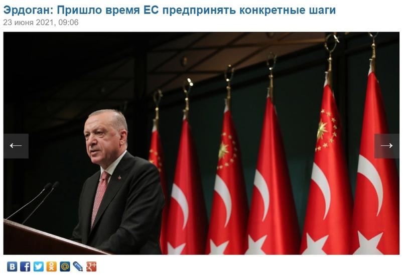 Турция призвала Европейский союз предпринять конкретные шаги по модернизации Там...