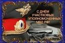 Вячеслав Сабреков фотография #28