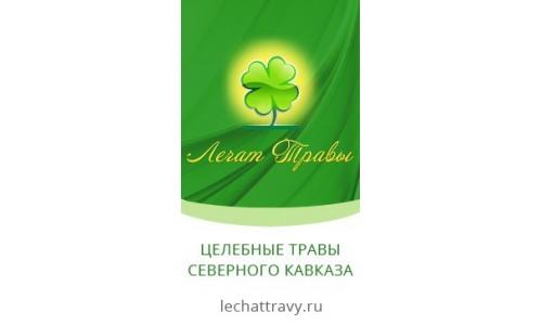 Пить травы при миоме Казань