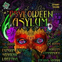PSYchedelic and GOA trance фото