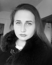 Алёна Клименкова