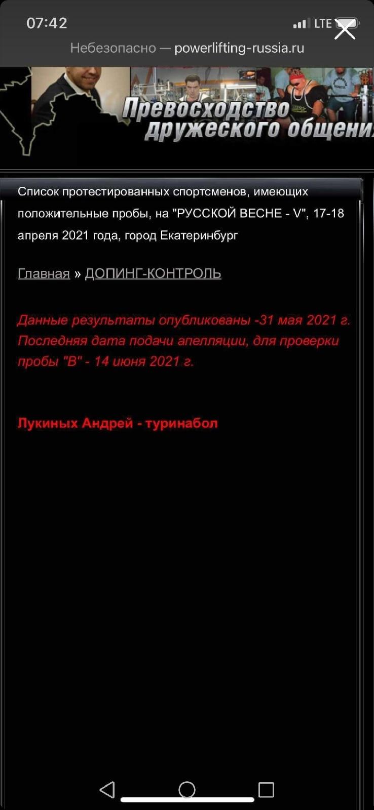 -PJ2VjFfRAA.jpg?size=738x1600&quality=96