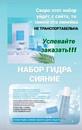 Бородулина Ольга   Рязань   6
